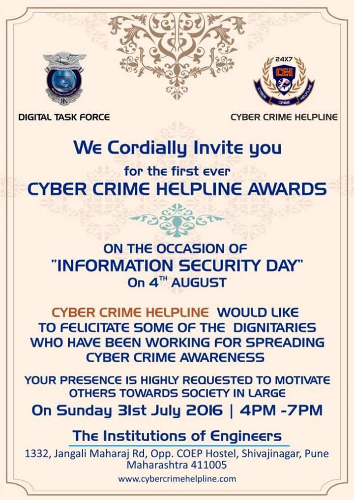 Cyber Crime Helpline